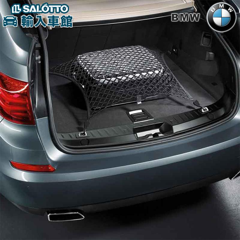 【 BMW 純正 クーポン対象 】 ラゲージルーム ネット:ストレージコンパートメントパッケージ装備車のみ / トランク X6 F16 X3 G01