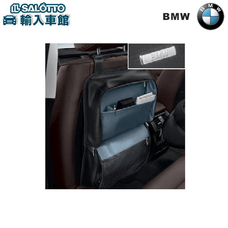 【 BMW 純正 クーポン対象 】シートバック ストレージポケット シートレスト 高級本革