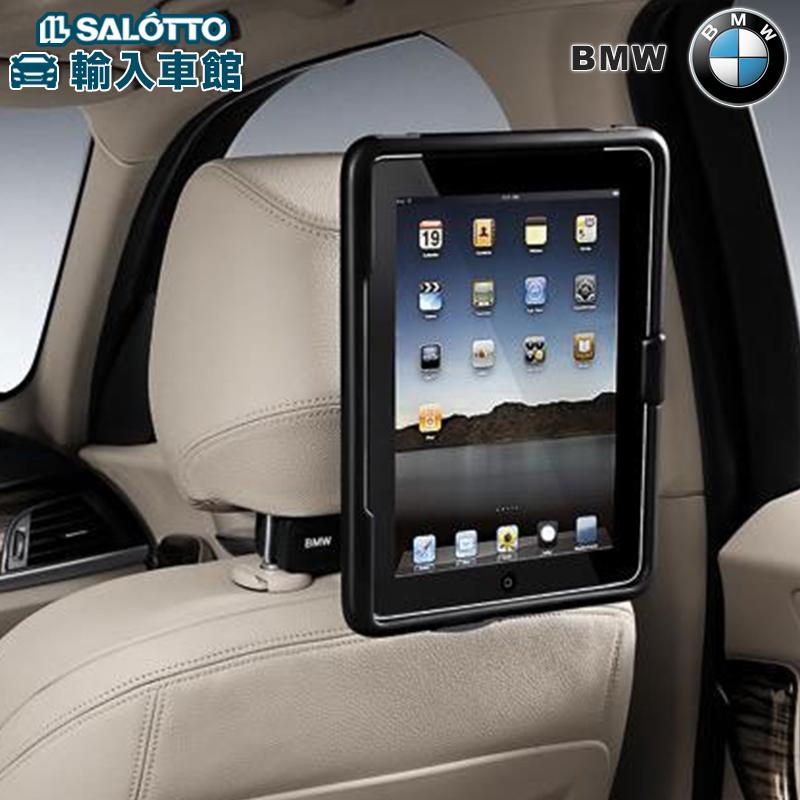 BMW 純正 パーツ 内装 ラック ホルダー ネット マット コレクション グッズ 【 BMW 純正 】 タブレットホルダー(iPad 第2,3,4世代用) 汎用 トラベル コンフォート システム ヘッドレスト 車内 アクセサリー BMW コレクション