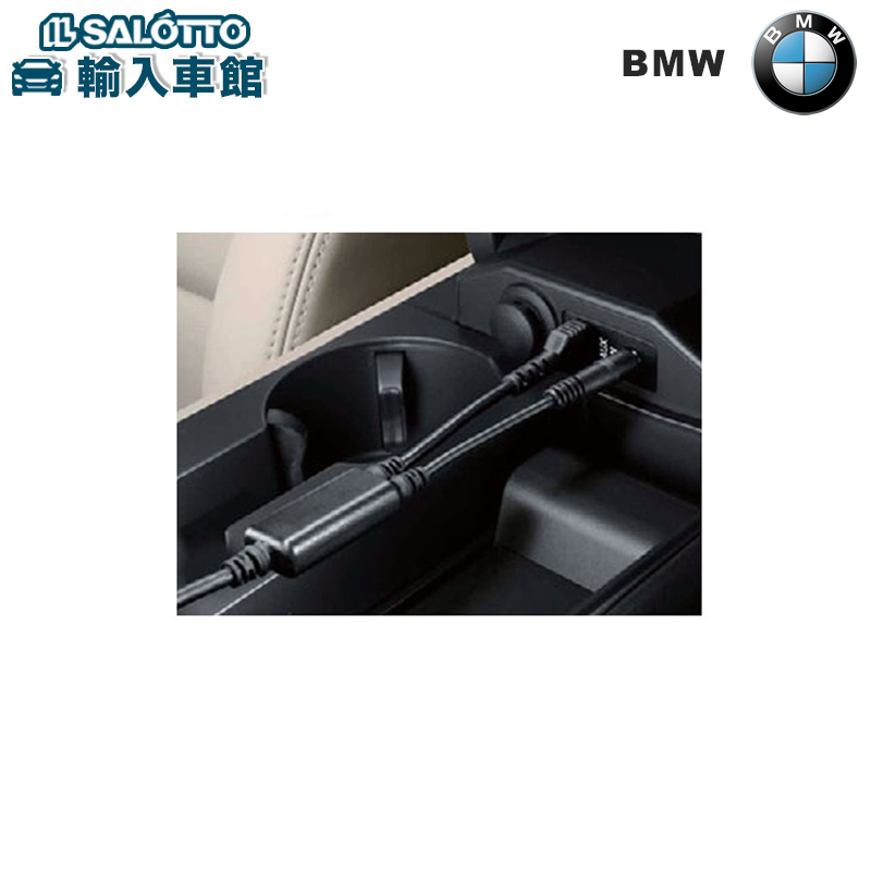 【 BMW 純正 クーポン対象 】 メディア アダプター iPod / iPhone 5/5S/5C(ライトニング・コネクター)用