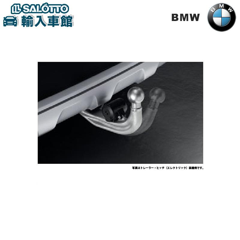 【 BMW 純正 クーポン対象 】 X3アクセサリーズ トレーラー・ヒッチ(ワンタッチ脱着式)