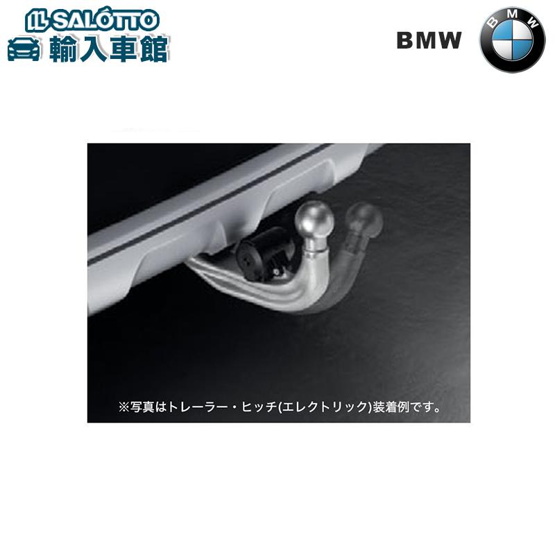 【 BMW 純正 クーポン対象 】 トレーラーヒッチ(エレクトリック)2015.4~ / ヒッチ ヒッチメンバー トレーラー X3 F25
