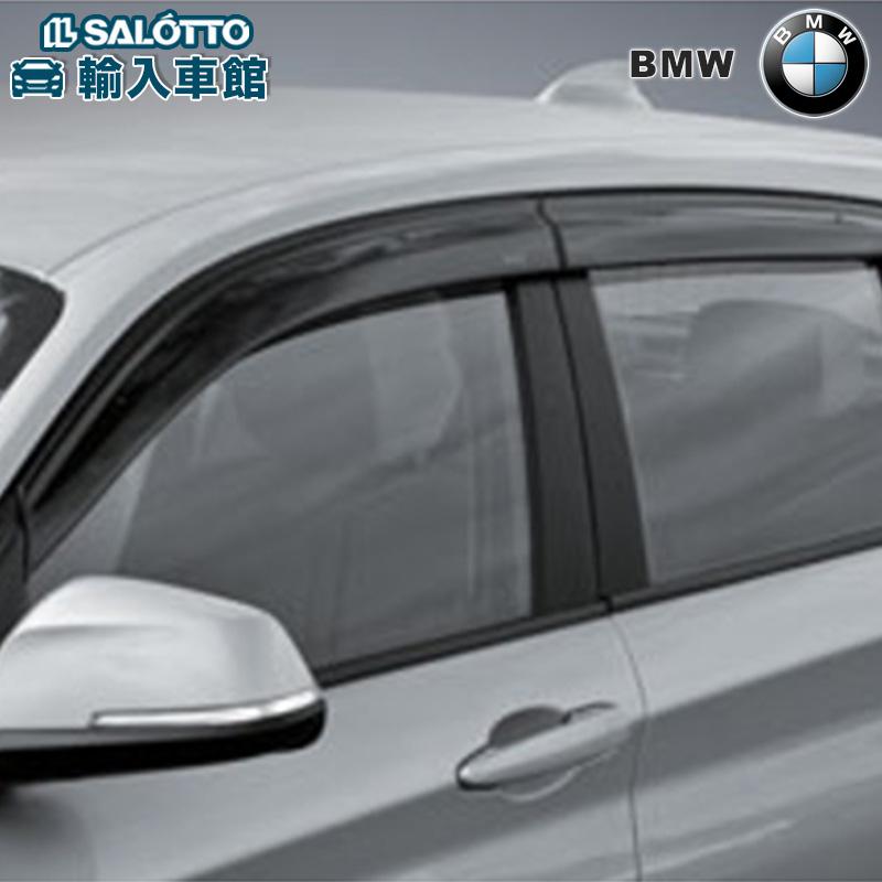 【 BMW 純正 クーポン対象 】 ドア バイザー シャドーモール 3シリーズ セダン [ G20 ] 専用 サイドバイザー 雨よけ 紫外線対策