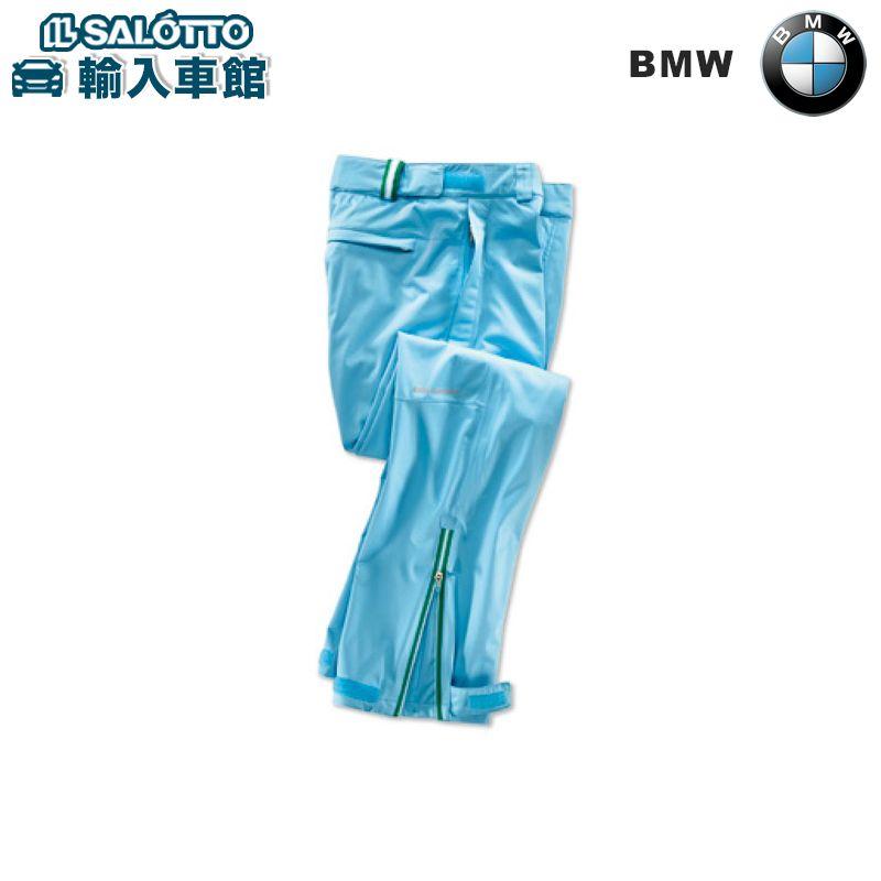 【 BMW 純正 値引クーポン対象 】 レイン パンツ ゴルフパンツ ( レディース ) カラー:アクア