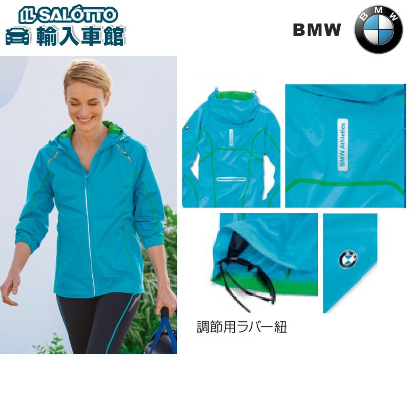 【 BMW 純正 クーポン対象 】 ウインド フード ジャケット ( レディース ) カラー:オーシャンブル ー