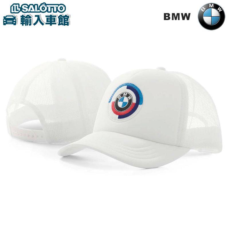 【 BMW 純正 クーポン対象 】 ファン キャップ ユニセックス ホワイト クラシックなトラッカー・ハット ベースボールキャップ 帽子 Motorsport heritage Collection