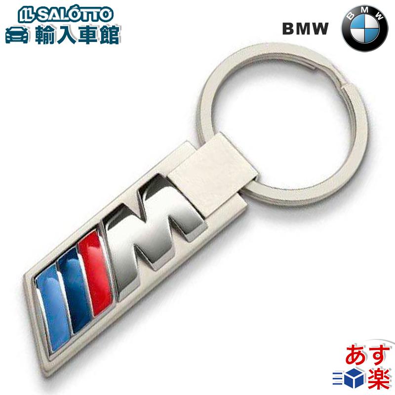 BMW お中元 アクセサリー 純正 グッズ あす楽対象 M キーホルダー ドイツ製 激安価格と即納で通信販売 シルバー 約7.6×1.5cm 全国 メール便 キーリング オリジナル ステンレス 鍵 ビーエムダブリュー スチール ロゴ 送料無料