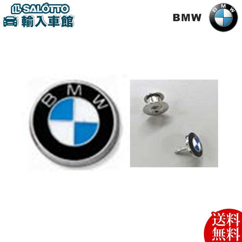 爆買い送料無料 BMW アクセサリー 純正 グッズ あす楽対象 ピンバッジ オリジナル ピンバッチ 約10mm径 メール便全国送料無料 2020A/W新作送料無料 メタル製