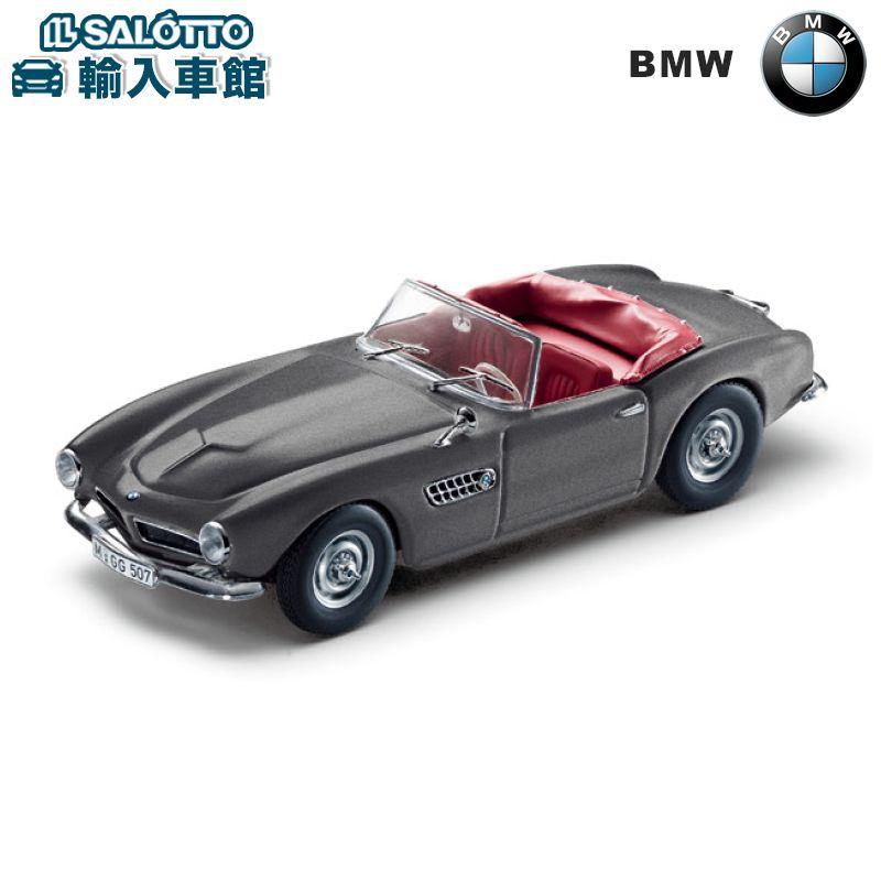 【 BMW 純正 クーポン対象 】 BMW 507 Cabriolet1956.1:43 ミニカー モデルカー(Minichamps)グレー/レッド