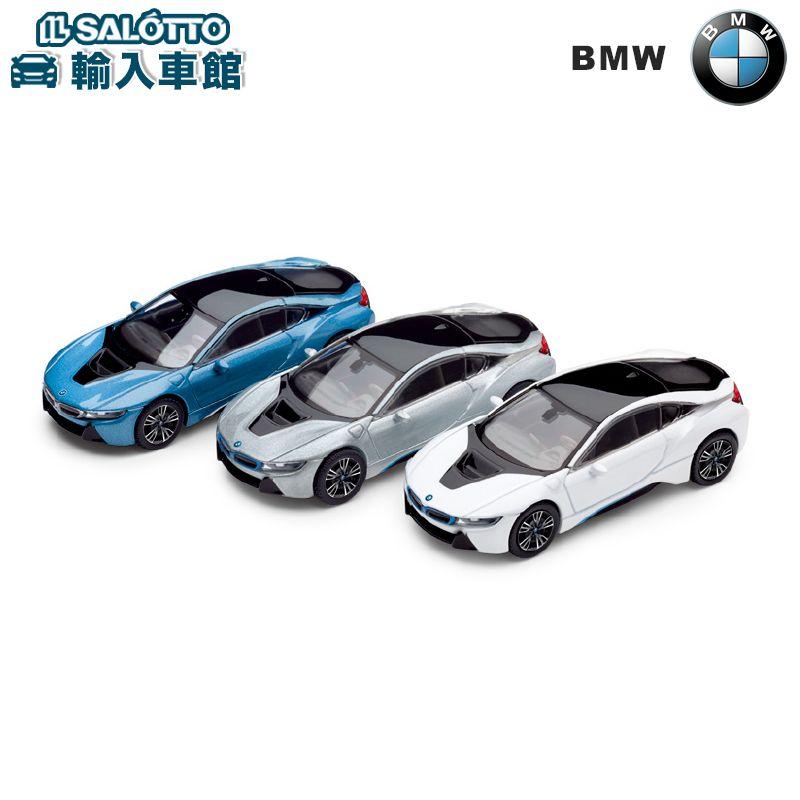 【 BMW 純正 クーポン対象 】 モデルカー BMW i8 スケール:1/43 (JadiToys) 計3色選択 /ミニカー トイカー ミニチュアカー