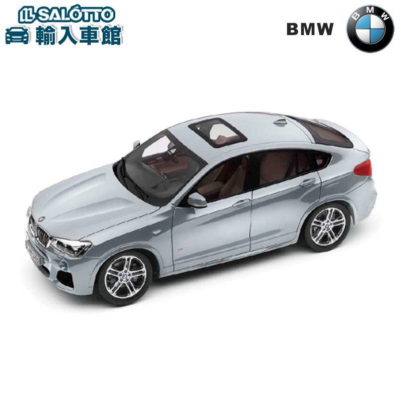【 BMW 純正 】 BMW X4(F26)1:18(JadiToys) ミニカー モデルカー