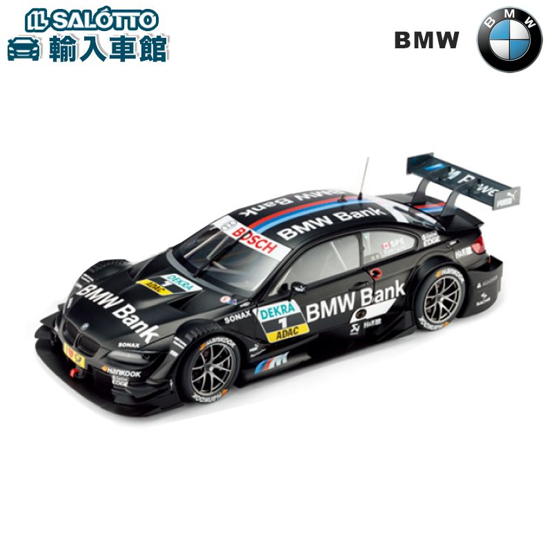【 BMW 純正 クーポン対象 】 モデルカー BMW M3 DTM 2013 スケール:1:43(1/43) Minichamps Bank / ミニカー トイカー ミニチャンプス