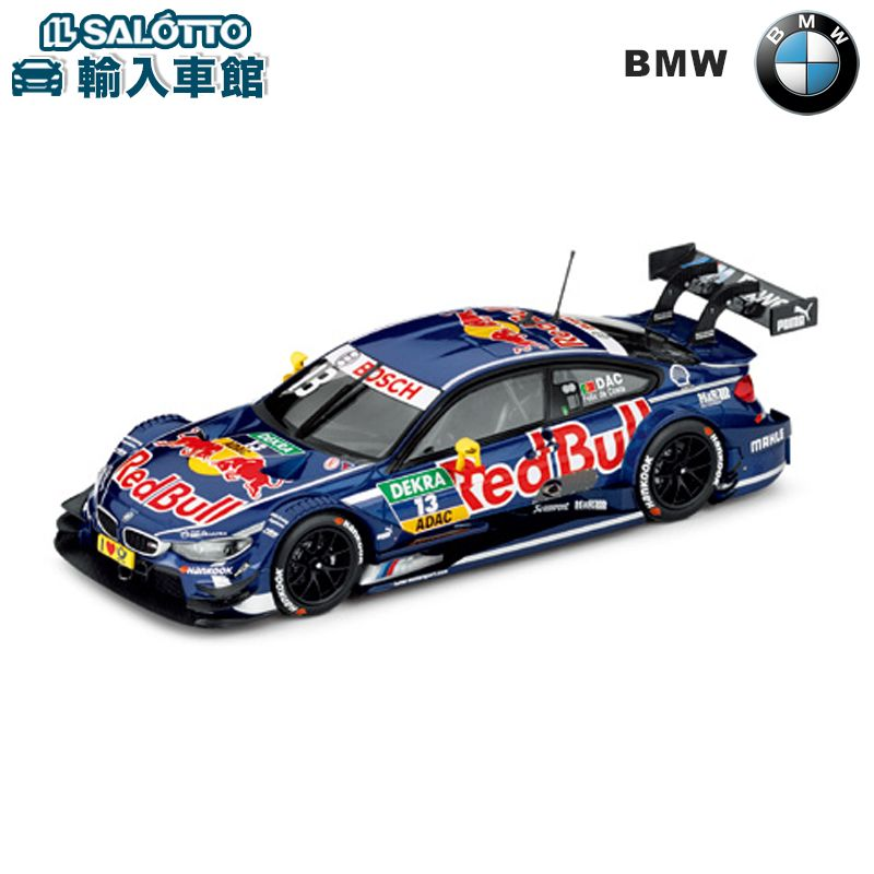 【 BMW 純正 クーポン対象 】 BMW M4 DTM 2015 43/1サイズ(Sum's Model Toys Co. Ltd.) ミニカー モデルカー Red Bull BMW 純正 コレクション 2016-2018 BMW LIFESTYLE