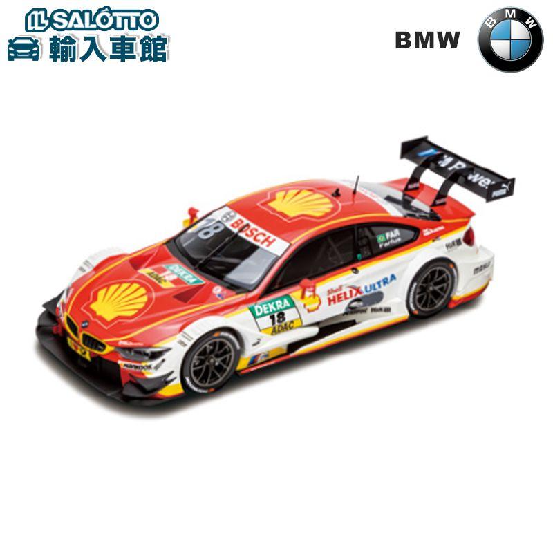 【 BMW 純正 クーポン対象 】 BMW M4 DTM 2015 43/1サイズ(Sum's Model Toys Co. Ltd.)Shell ミニカー モデルカー BMW 純正 コレクション 2016-2018 BMW LIFESTYLE