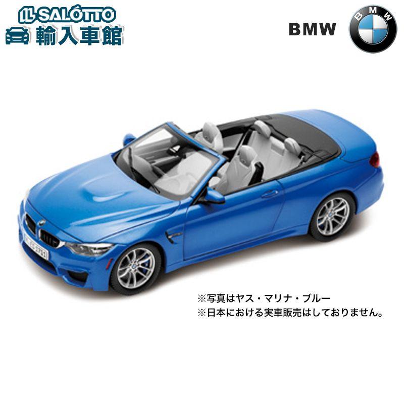 【 BMW 純正 クーポン対象 】 BMW M4 Convertible(F83)18/1サイズ(Jadi Toys) ミニカー モデルカー BMW 純正 コレクション 2016-2018 BMW LIFESTYLE