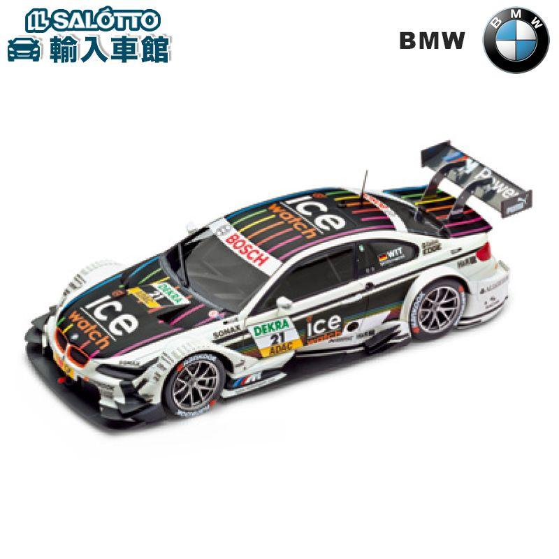 "【 BMW 純正 クーポン対象 】 モデルカー BMW M3 DTM 2013 スケール:1:18(1/18) Sum's Model Toys Co.Ltd "" IceWatch """" MarcoWittmann ""/ ミニカー トイカー"