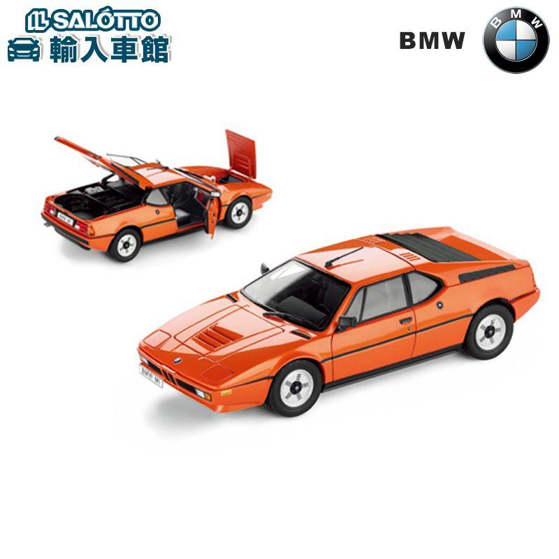 【 BMW 純正 クーポン対象 】 BMW M1(1978)18/1サイズ(Wan Ho Industrial Co., Ltd. ) ミニカー モデルカー BMW 純正 コレクション 2016-2018 BMW LIFESTYLE
