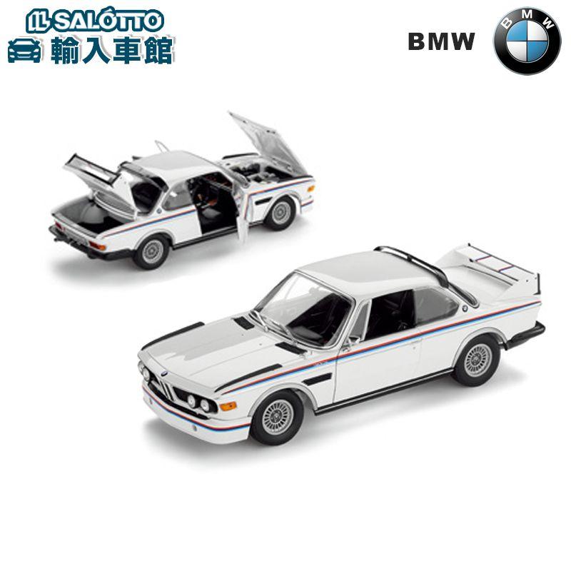 【 BMW 純正 】 BMW 3.0 CSL(1971)18/1サイズ(Wan Ho Industrial Co., Ltd. ) ミニカー モデルカー BMW 純正 コレクション 2016-2018 BMW LIFESTYLE