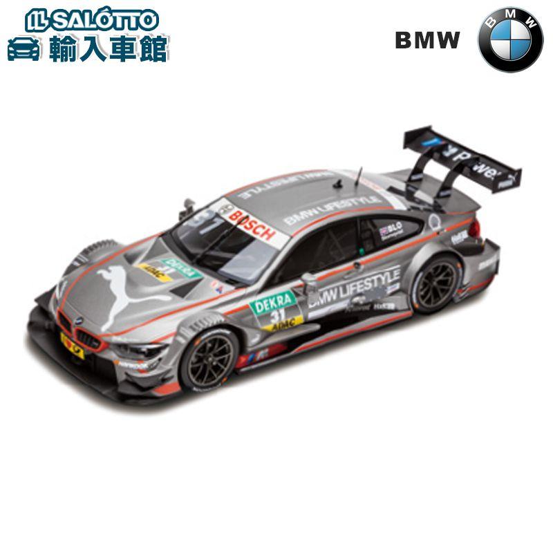 【 BMW 純正 クーポン対象 】 BMW M4 DTM 2015 18/1サイズ (Sum's Model Toys Co. Ltd.) ミニカー モデルカー BMW Lifestyle BMW 純正 コレクション 2016-2018 BMW LIFESTYLE