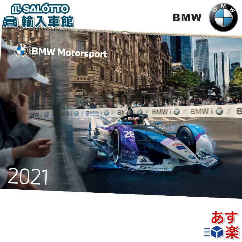 BMW 2020A W新作送料無料 アクセサリー 純正 グッズ 2021年 カレンダー MOTORSPORT 580mmx365mm 5%OFF モータースポーツ 壁掛けカレンダー 数量限定 サイズ オリジナル