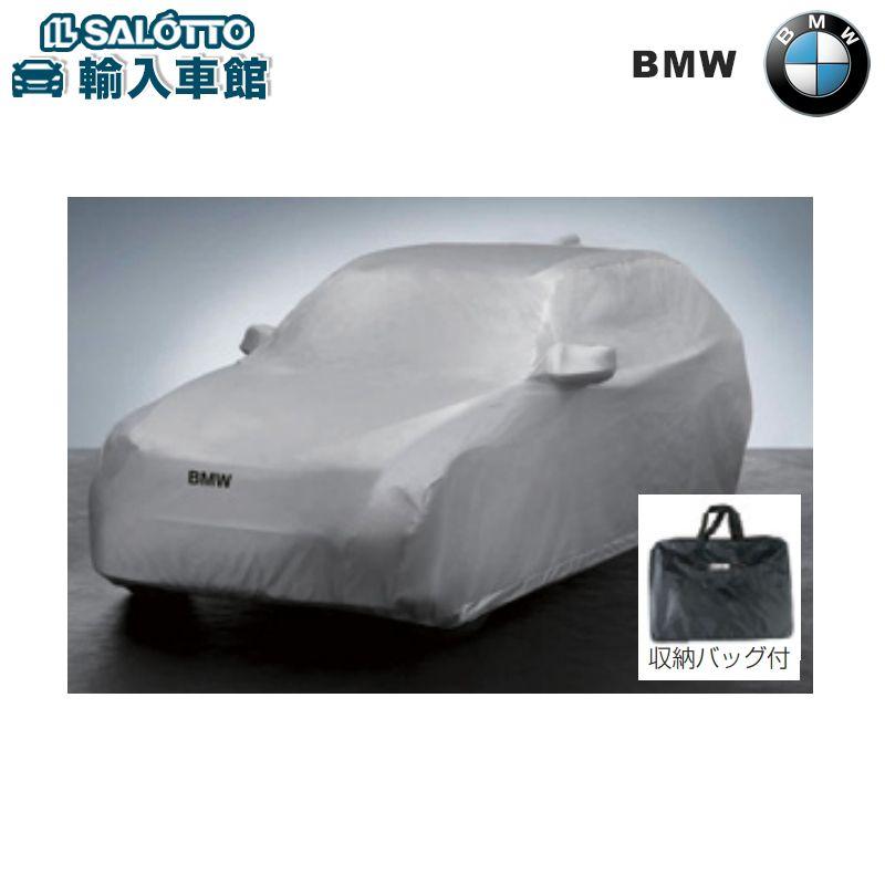 【 BMW 純正 クーポン対象 】ボディカバー 防炎タイプ / 適合:X2 (新型 F47) / ボディーカバー 高級 防炎加工(難燃性)タイプ