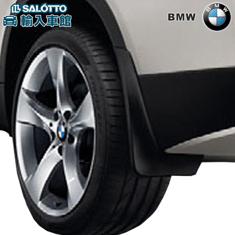 【 BMW 純正 クーポン対象 】 マッドフラップ フロントセット (2枚入り) ※Mエアロダイナミクス・パッケージ非装備車用 / 泥除け フェンダー X3 F25