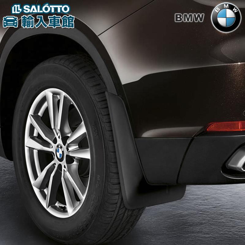 【 BMW 純正 クーポン対象 】 マッドフラップ フロント セット 18 / 19インチ用 / 泥除け X5 F15