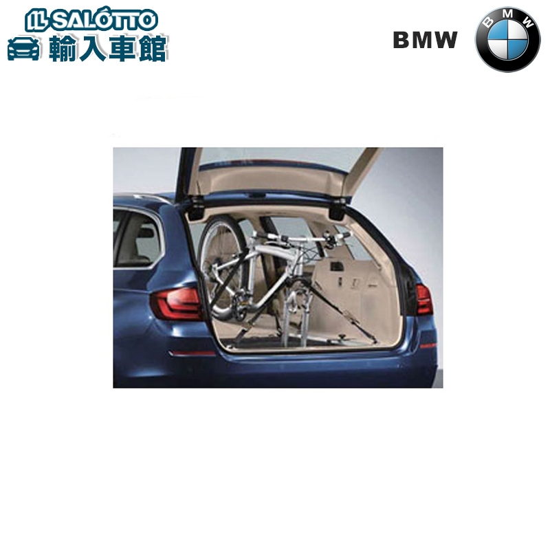 【 BMW 純正 クーポン対象 】 インテリアバイシクルホルダー 5シリーズ ツーリング F11 ※ツーリング(ラゲージ・コンパートメント・パッケージ装備車)のみ
