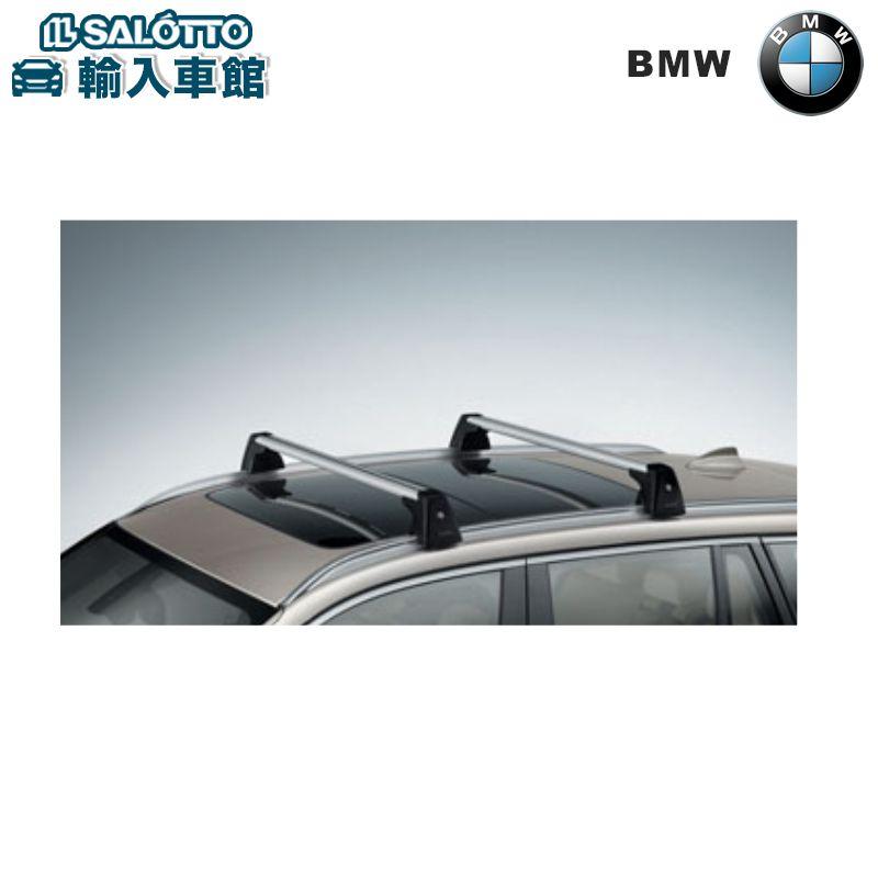 【 BMW 純正 】 ベースサポート / ルーフ キャリア ルーフバーBMW 2シリーズ グランツアラー F46