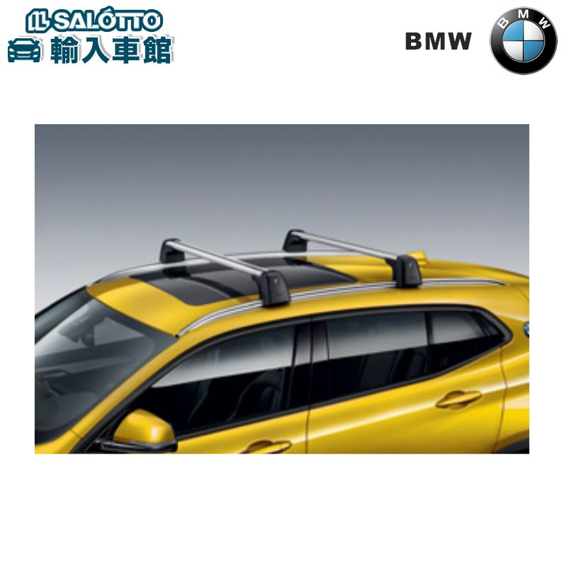 【 BMW 純正 クーポン対象 】ベースサポート / 適合:X2 (新型 F47) / ルーフアタッチメントに取り付け ルーフアタッチメントに必要なベース