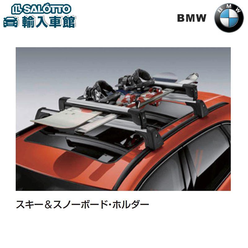【 BMW 純正 クーポン対象 】 スキー&スノーボードホルダー / スキー スノーボード ルーフキャリア BMW 汎用