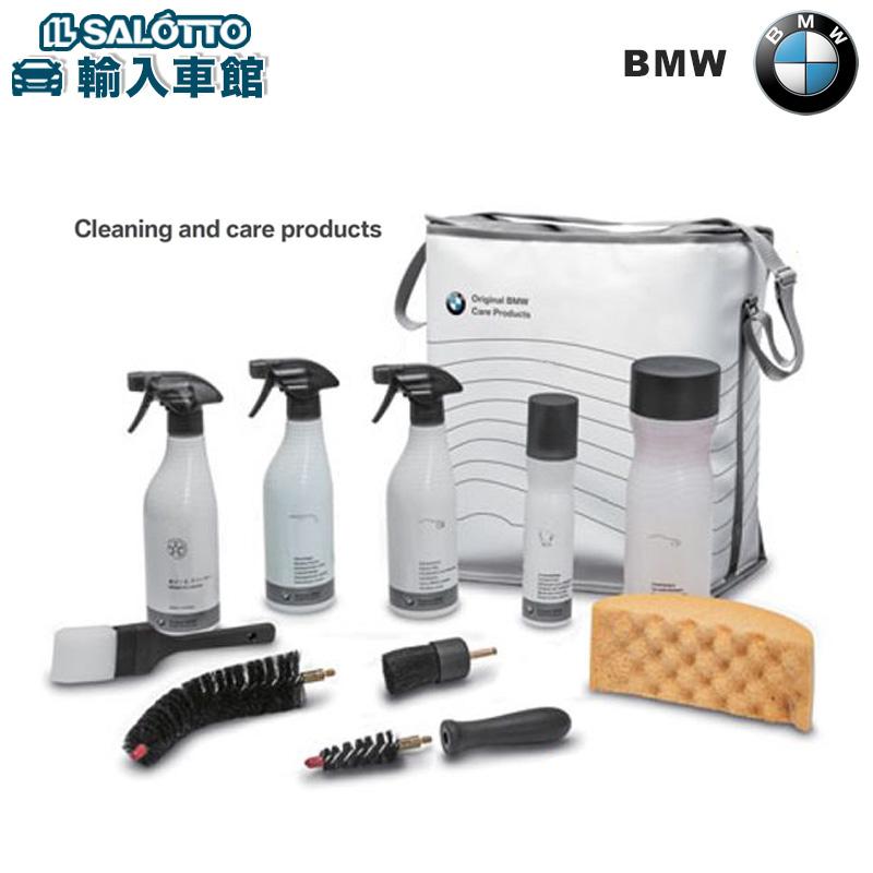 【 BMW 純正 クーポン対象 】BMW カーケアセット / BMW推奨 / オーナーのために カーケア製品を7点パッケージした お買い得なセット