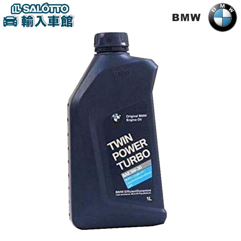 BMW アクセサリー 純正 グッズ エンジンオイル ロングライフ 信頼 1L オリジナル LL 5W-30 使い勝手の良い ガソリンエンジン用 01 ビーエムダブリュー LongLife