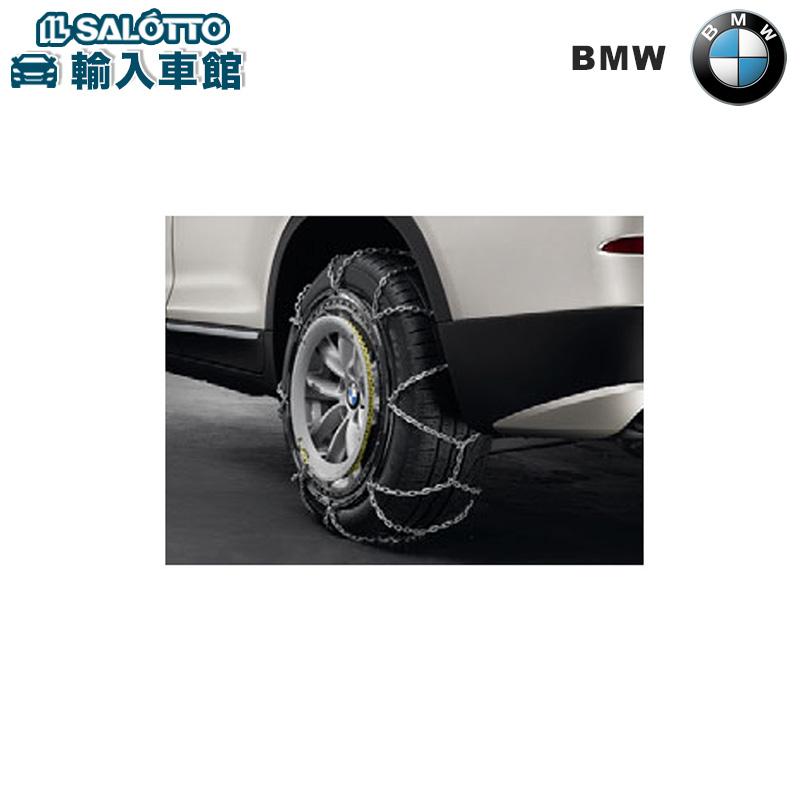 【 BMW 純正 クーポン対象 】 ルッドマチックディスク 225/60R17用 / スノー チェーン X3 F25