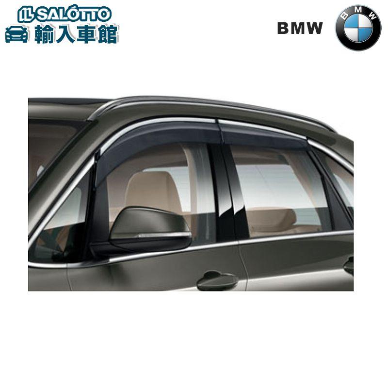 【 BMW 純正 クーポン対象 】 ドアバイザー ※モール無およびハイグロスシャドーモール付き / 日よけBMW 2シリーズ アクティブツアラー F45