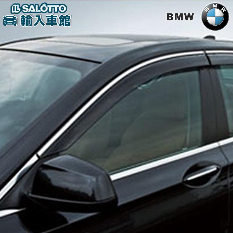 【 BMW 純正 クーポン対象 】 ドアバイザー (モール無およびハイグロスシャドーモール付き) / サイドバイザー 7シリーズ G11 G12