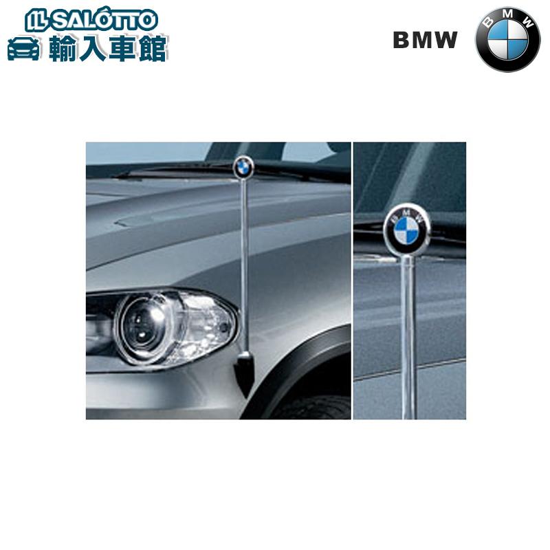 【 BMW 純正 クーポン対象 】 コーナーポール X5 F15 ラインコントロール コーナーバー