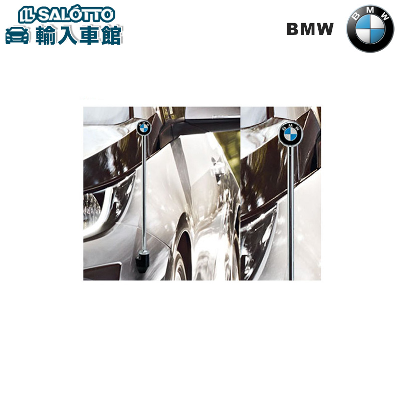 【 BMW 純正 クーポン対象 】 コーナーポール i3 ラインコントロール コーナーバー