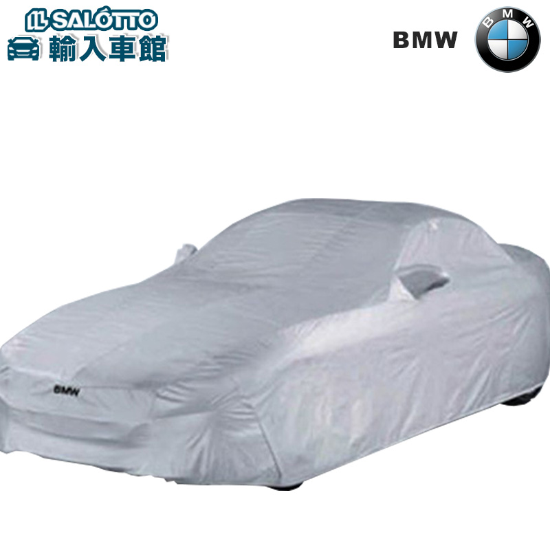 【 BMW 純正 クーポン対象 】 ボディカバー 起毛タイプ / ボディーカバー Z4 E89 (2009年-2016年)