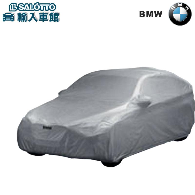 【 BMW 純正 クーポン対象 】 ボディ・カバー/起毛タイプ 5シリーズ グランツーリスモ F07