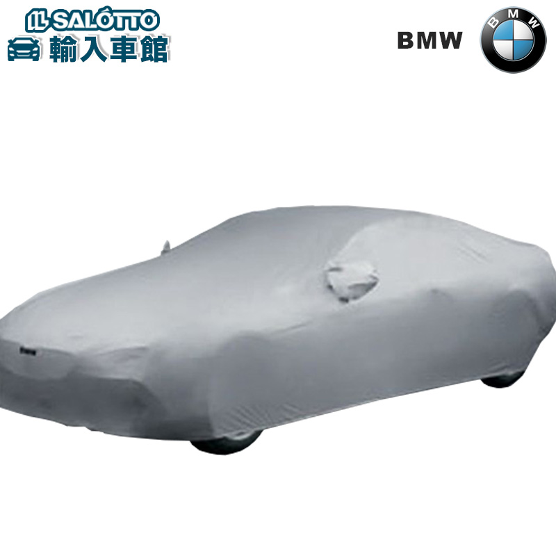 【 BMW 純正 クーポン対象 】 ボディ・カバー/防炎タイプ 6シリーズ クーペ F13 カブリオレ F12