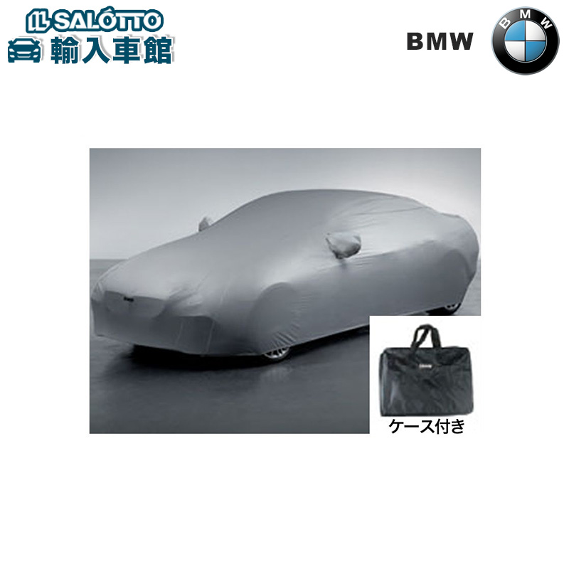 【 BMW 純正 クーポン対象 】 ボディカバー デラックス(撥水/透湿タイプ)/ ボディーカバー 6シリーズ F06 F12 F13