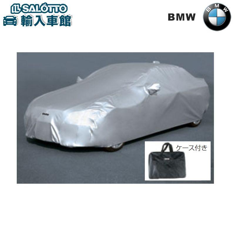 【 BMW 純正 クーポン対象 】 ボディカバー 防炎タイプ / ボディーカバーBMW 3シリーズ グランツーリスモ F34