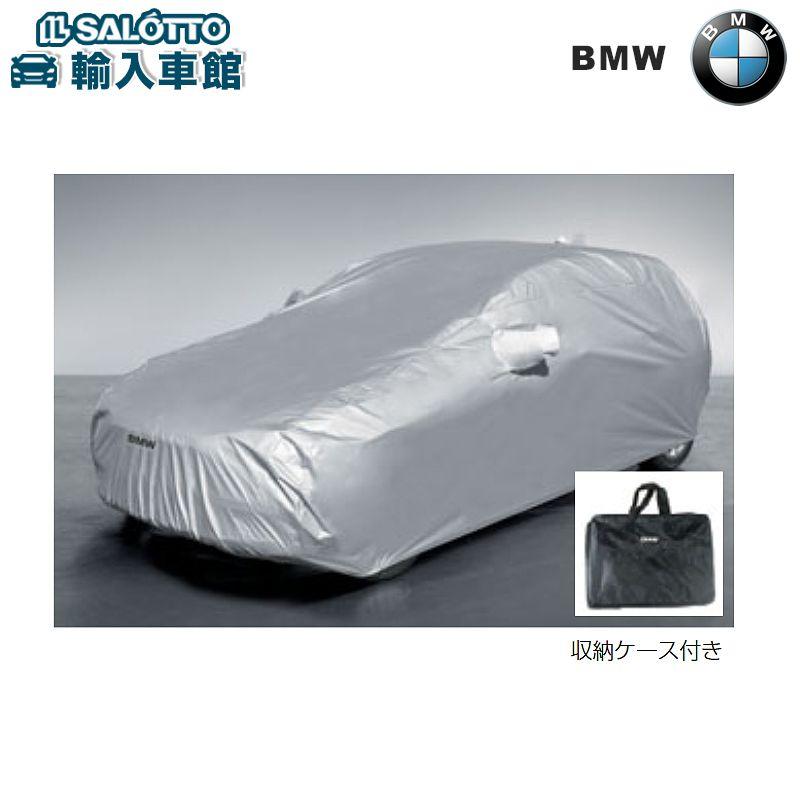 【 BMW 純正 クーポン対象 】 ボディカバー 防炎タイプ / ボディーカバー / ボディーカバーBMW 2シリーズ クーペ F22 カブリオレ F23