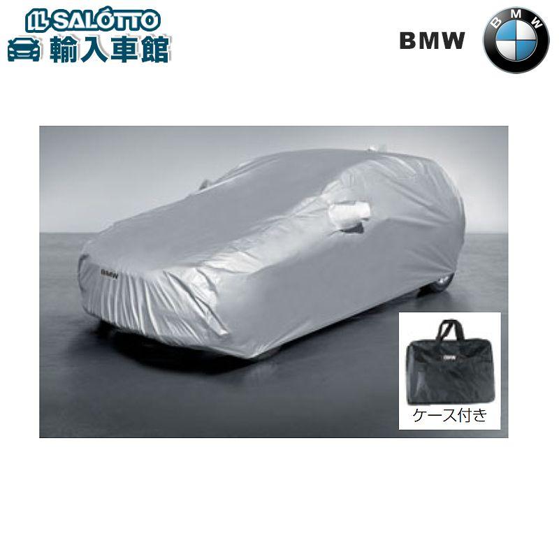 【 BMW 純正 クーポン対象 】 ボディカバー デラックス(撥水/透湿タイプ) / ボディーカバーBMW 2シリーズ アクティブツアラー F45