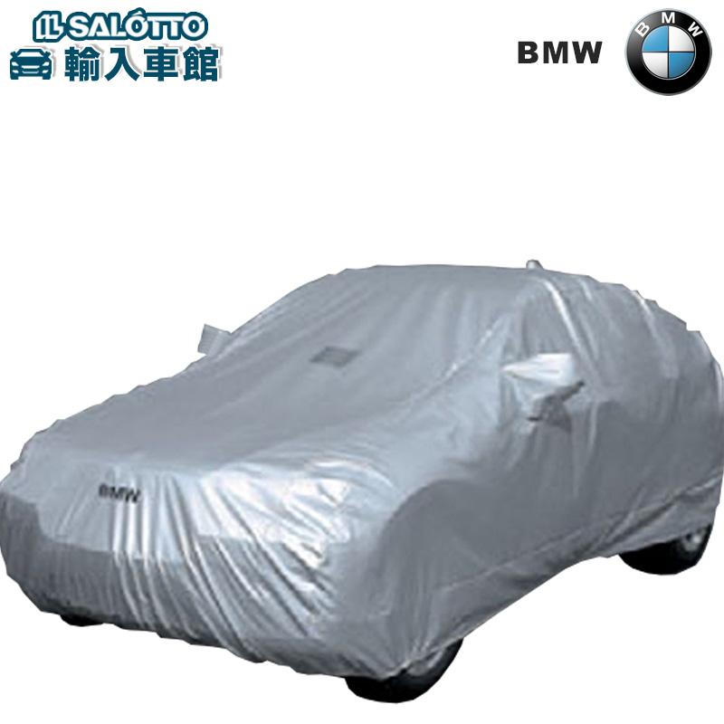 【 BMW 純正 クーポン対象 】 ボディカバー デラックス(透湿 / 防水タイプ) / ボディーカバー X6 F16