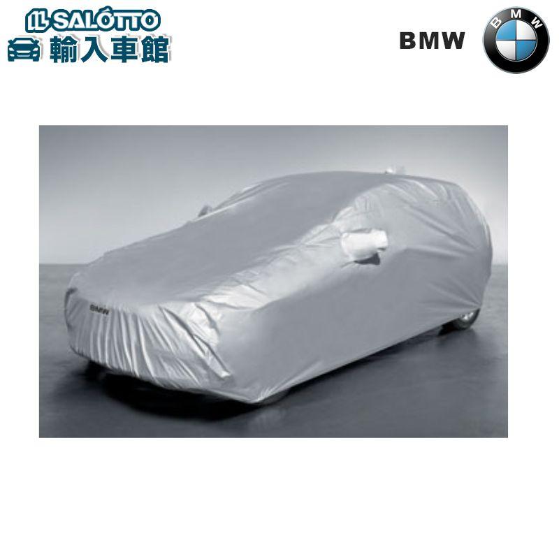 【 BMW 純正 】 ボディカバー 防炎タイプ /ボディーカバーBMW 2シリーズ グランツアラー F46