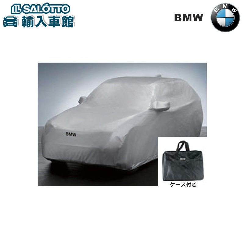 【 BMW 純正 クーポン対象 】 ボディカバー デラックス 撥水/透湿タイプ / ボディーカバー X1 F48