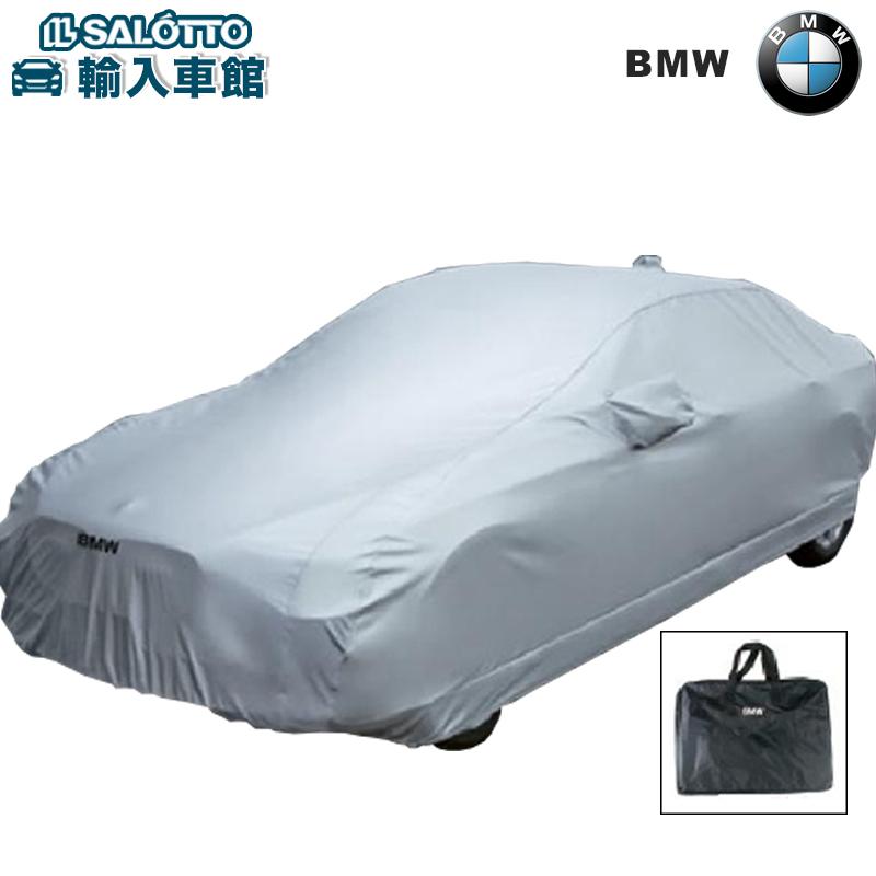 【 BMW 純正 クーポン対象 】 ボディカバー デラックス 防炎タイプ [ 740i / 750i ] / ボディーカバー 7シリーズ G11 G12