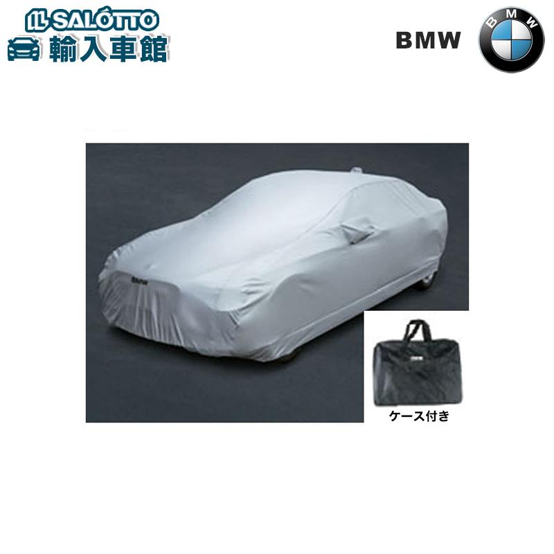 【 BMW 純正 クーポン対象 】 ボディカバー デラックス 起毛タイプ [ 740Li / 750Li ] / ボディーカバー 7シリーズ G11 G12